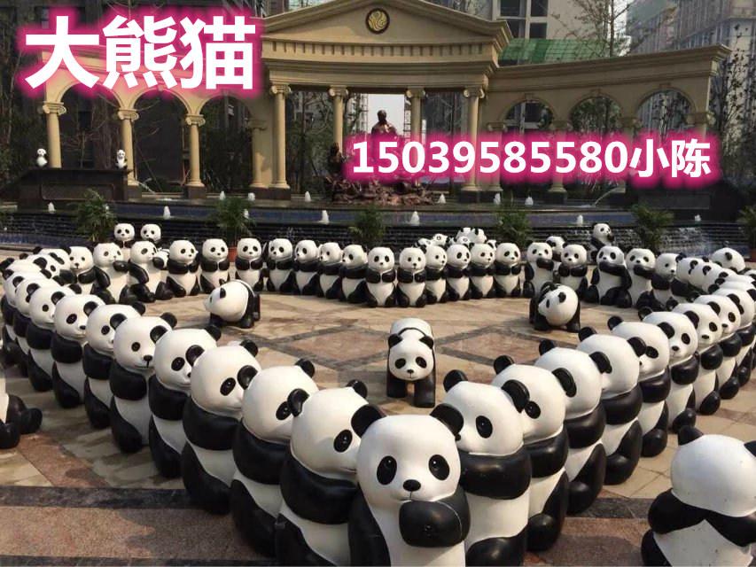 功夫熊猫出租功夫熊猫出售功夫熊猫租赁