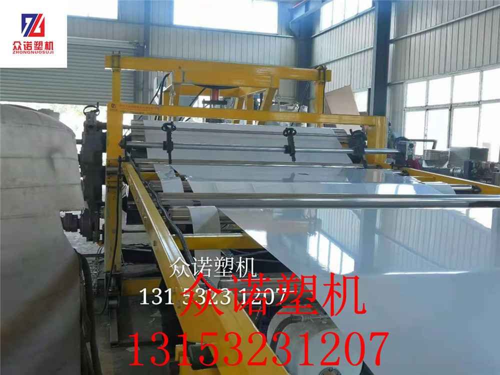 現貨直銷 片材擠出機 pp輸送帶設備生產線