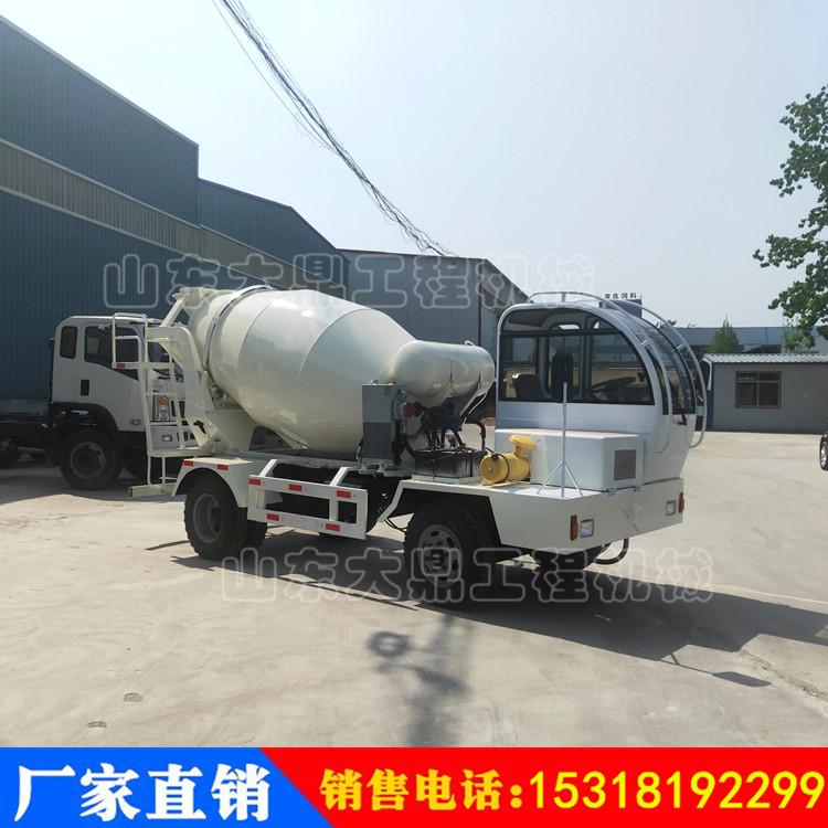 3方四不像混凝土罐車 四不像混凝土攪拌運輸車 自動卸料混凝土罐車