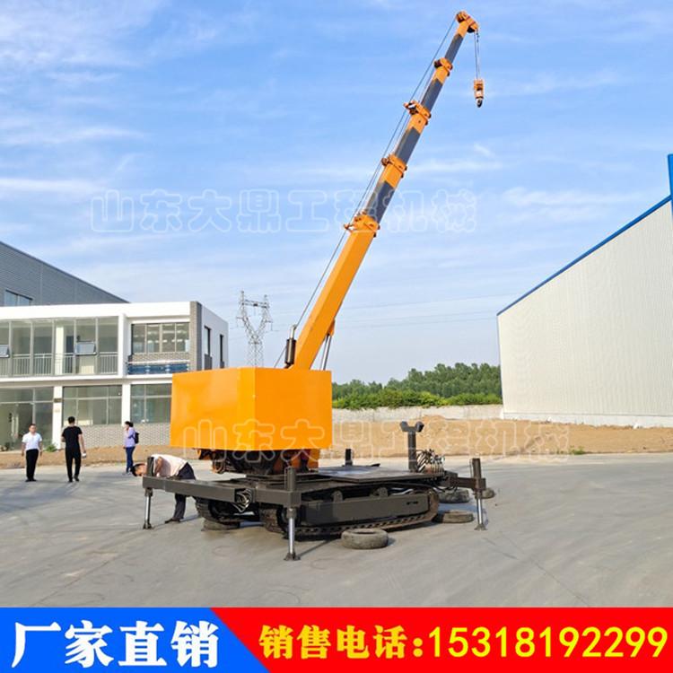工程鋼制履帶吊 全地形履帶起重機 山地液壓鋼制履帶吊