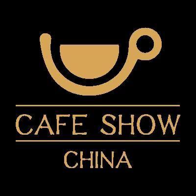 2021第九屆中國國際咖啡展覽會2021北京咖啡展