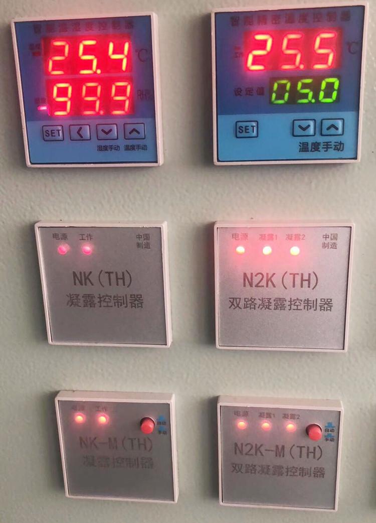 ks-1c智能温湿度控制器