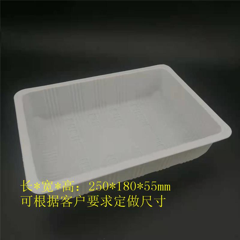 厂家供应生鲜肉冷鲜肉托盘 食品包装托盒 pp塑料吸塑盒