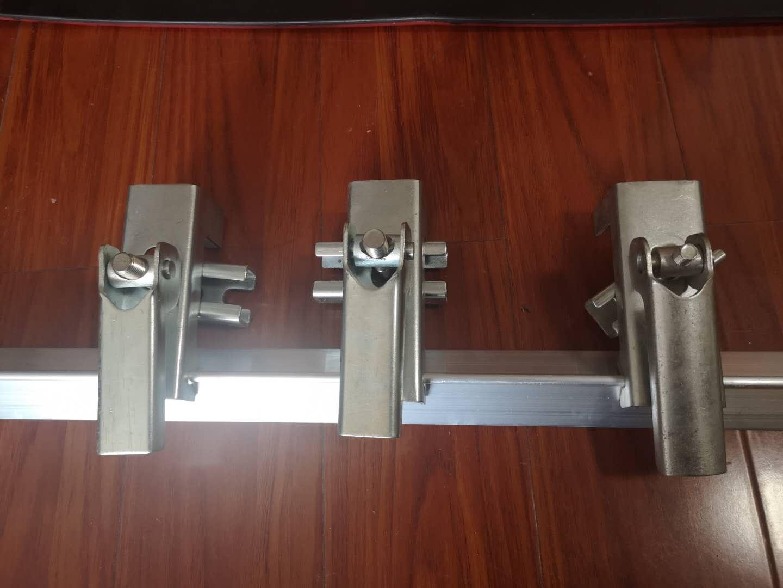 鋁合金角鋁 導料槽卡子 防溢裙板壓條