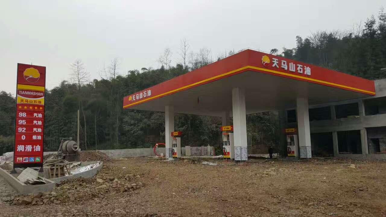 设计安装安徽加油站网架-来电咨询