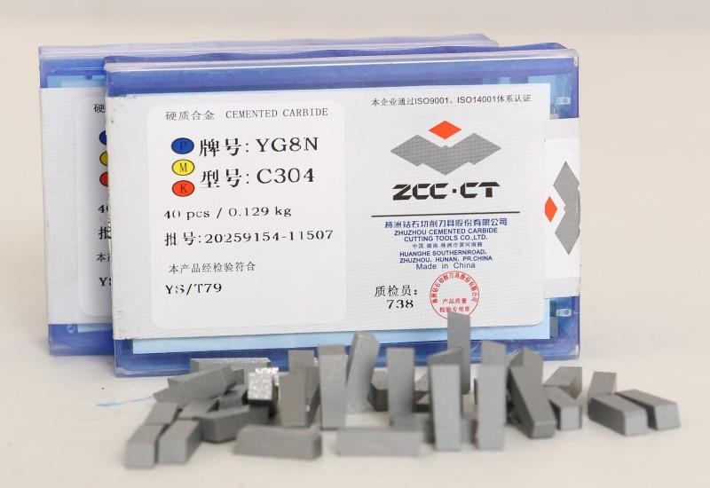 株洲硬质合金机夹刀片yt5yw241605a41905h42510h10