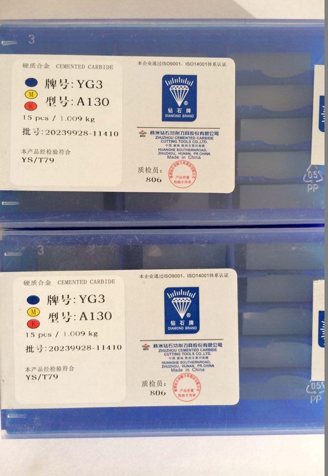 高耐磨硬质合金机夹刀片yt726yd201yg6xt31605f
