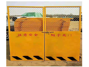 河北衡水工地用网片基坑护栏、道路临边作业基坑围栏、围挡电梯防护栏