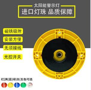 xl-jsd太阳能航标灯浮标灯航空灯厂家找东莞市西南科技