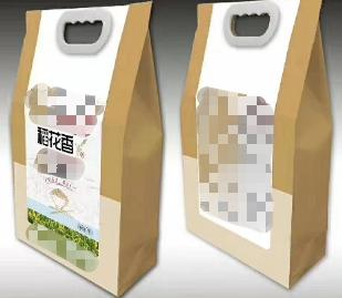 大米、杂粮手提袋