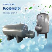 rv-04-40s立式不銹鋼容積式汽水熱交換器