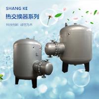 hrv-02-40半容積式換熱器