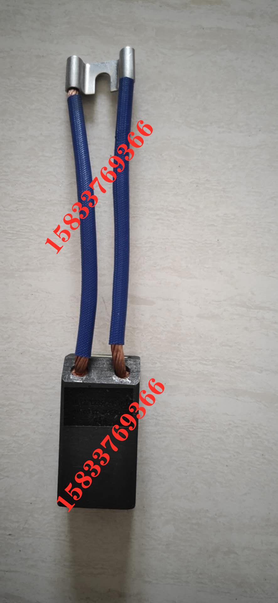 d17225*32*60mm电机碳刷电机电刷厂家批发零售