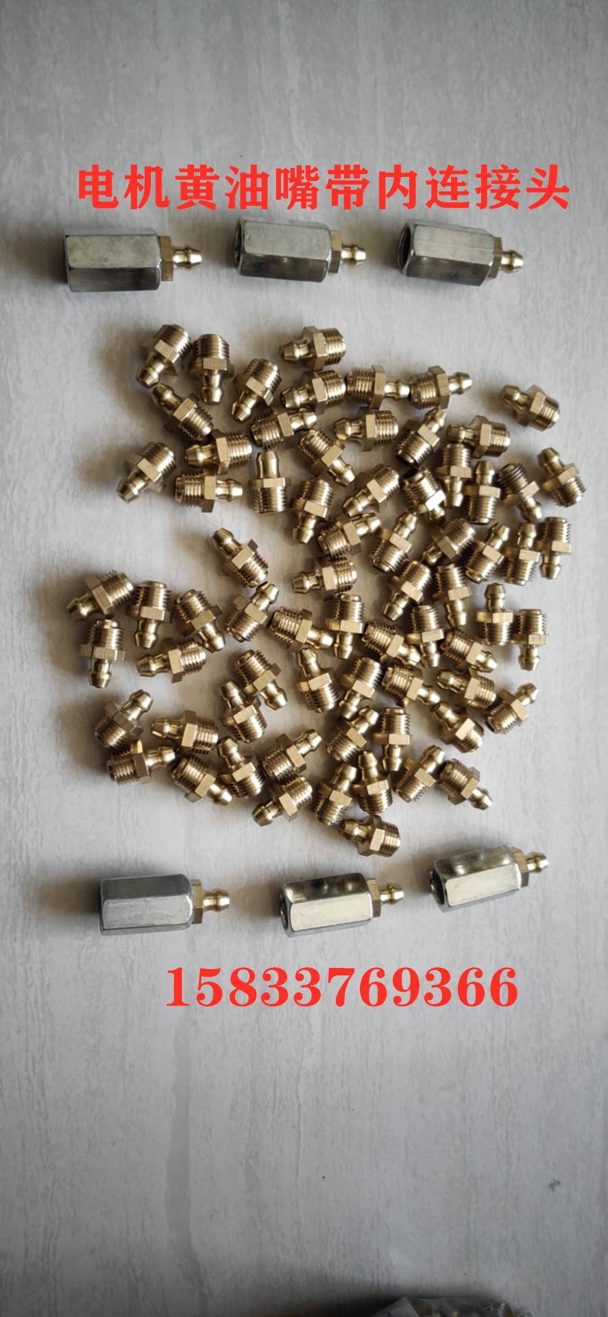 电机注油管油嘴带内连接接头m10*1m12*1厂家定制