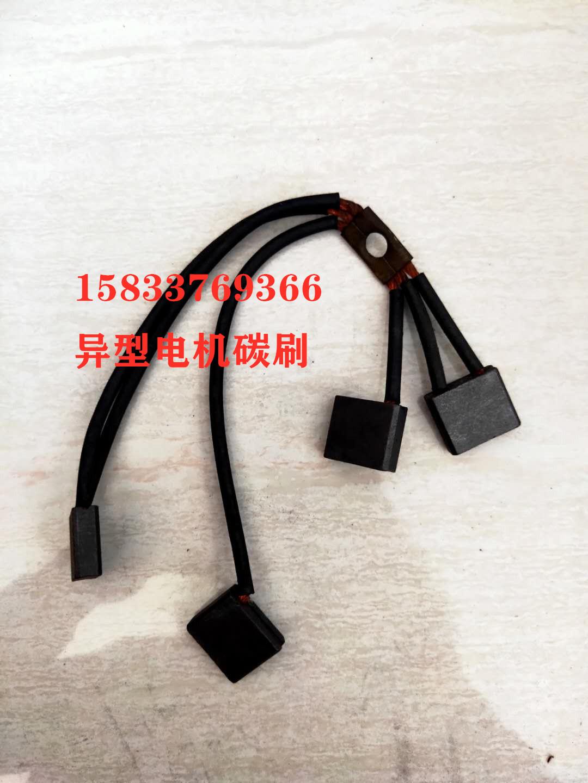 华海定制异型小碳刷石墨小电刷厂家生产定制