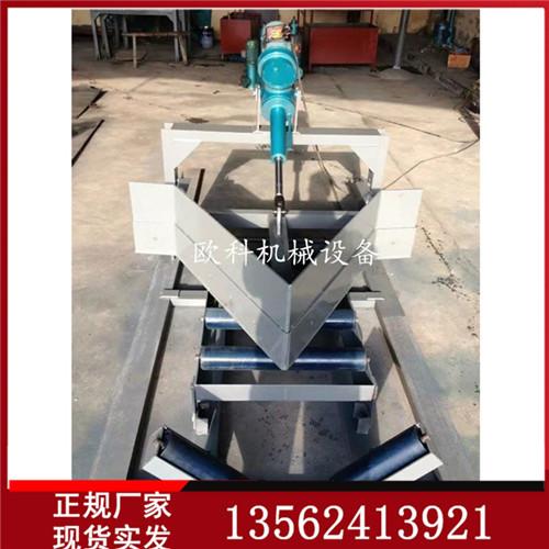 單側犁式卸料器犁式卸料器工作原理皮帶犁式卸料器