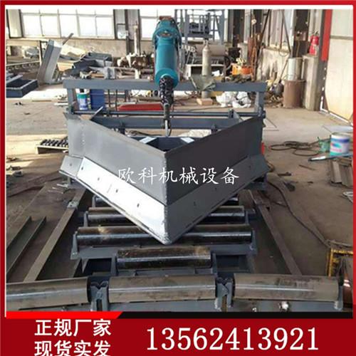 煤廠皮帶機分煤器電液動犁式卸料器移動式犁式卸料器
