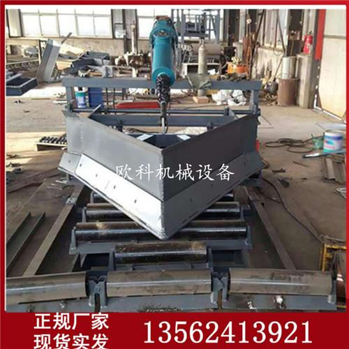 dytn犁式卸料器皮帶機犁式卸料器卸料分煤機械