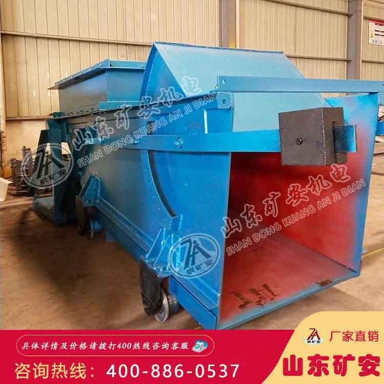 gld2200/75/b带式给煤机运行平稳