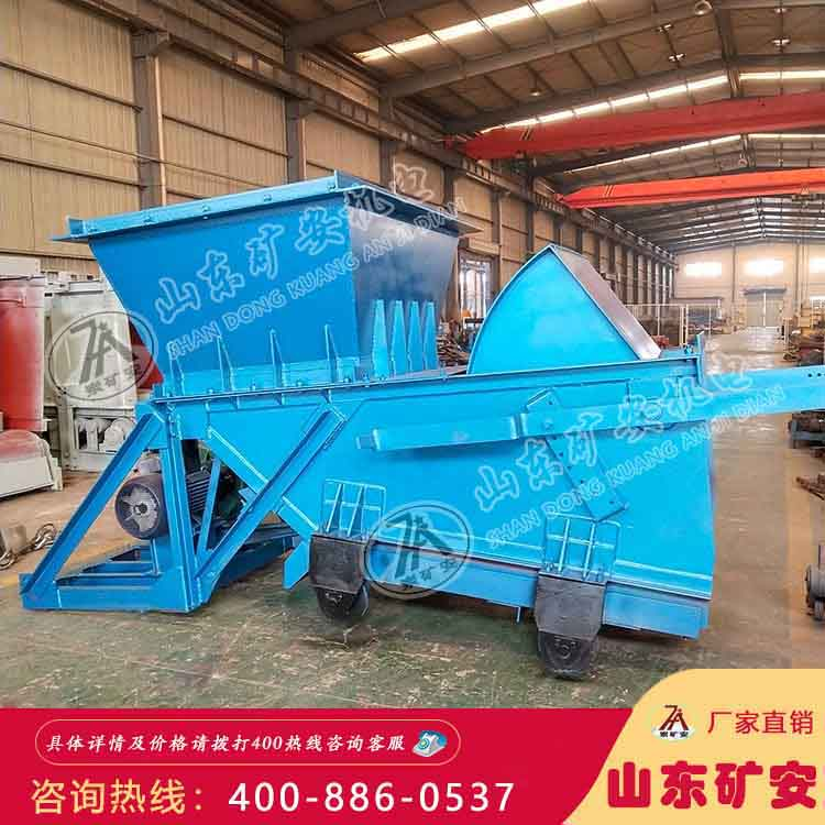 gld1500/75/s带式给煤机调节方便