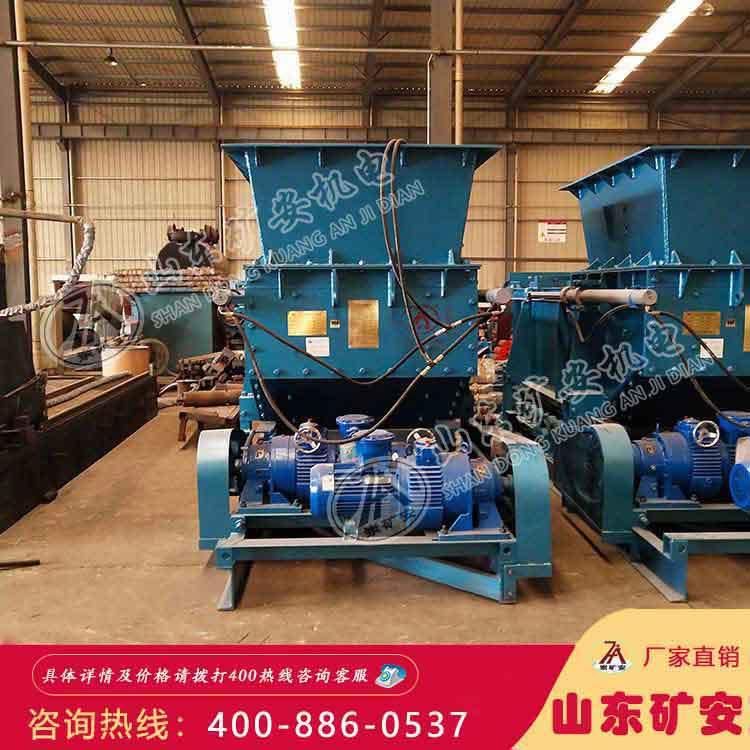 gld800/55/s带式给煤机厂家直销