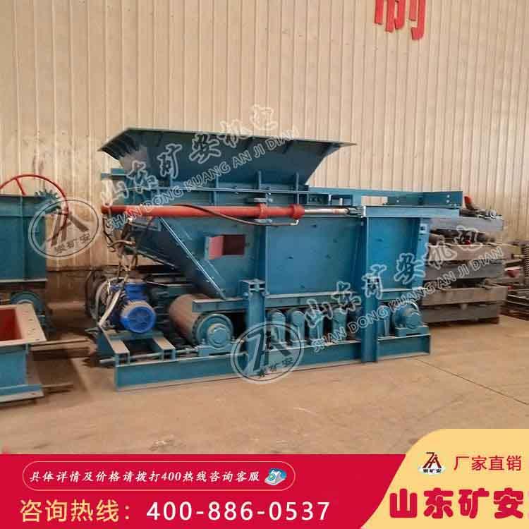 gld800/55/b带式给煤机质量可靠
