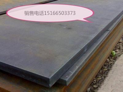 10+4堆焊复合耐磨板厂家现货切割价格