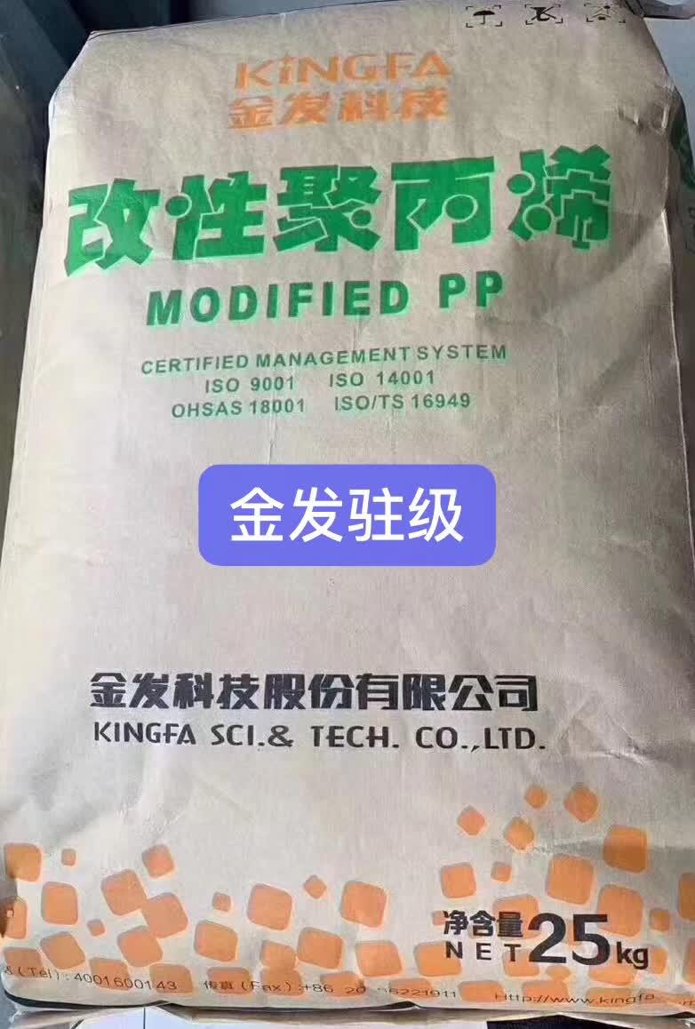 廣州金發駐極母粒mb-el032過濾率高降低過濾阻力