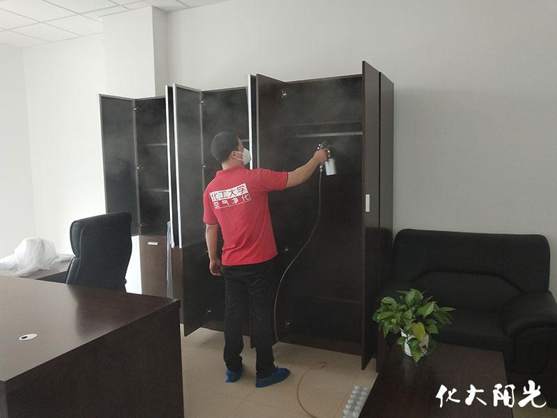 北京辦公室除甲醛化大陽光專業除醛公司除甲醛