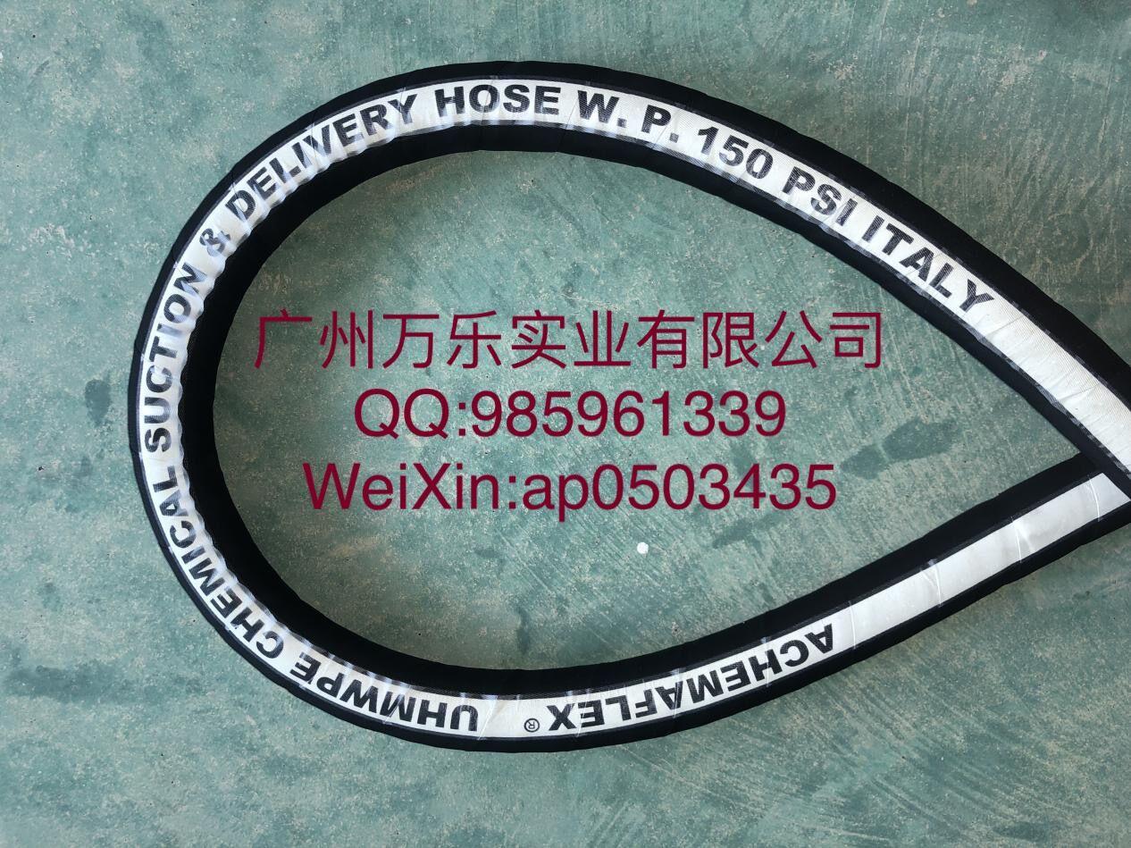 广州万乐实业有限公司供应肯福士化学品排吸管(黑色平滑)