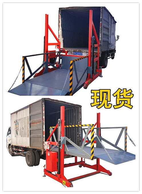 移动卸货平台液压集装箱货车装车台举升平台车卸货台