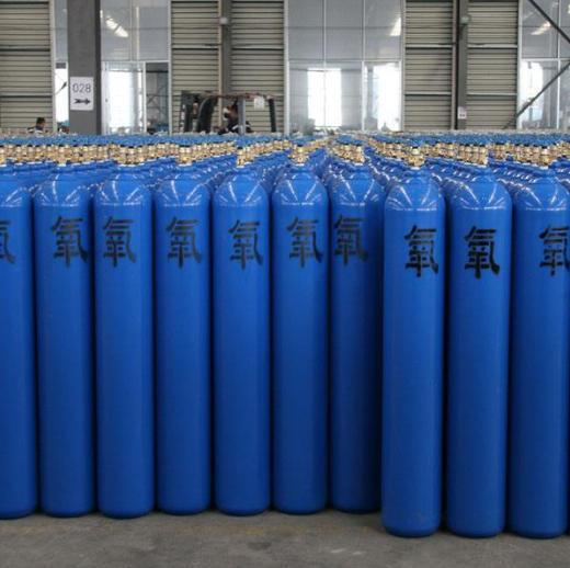供西寧氧氣和青海高純氧氣廠家