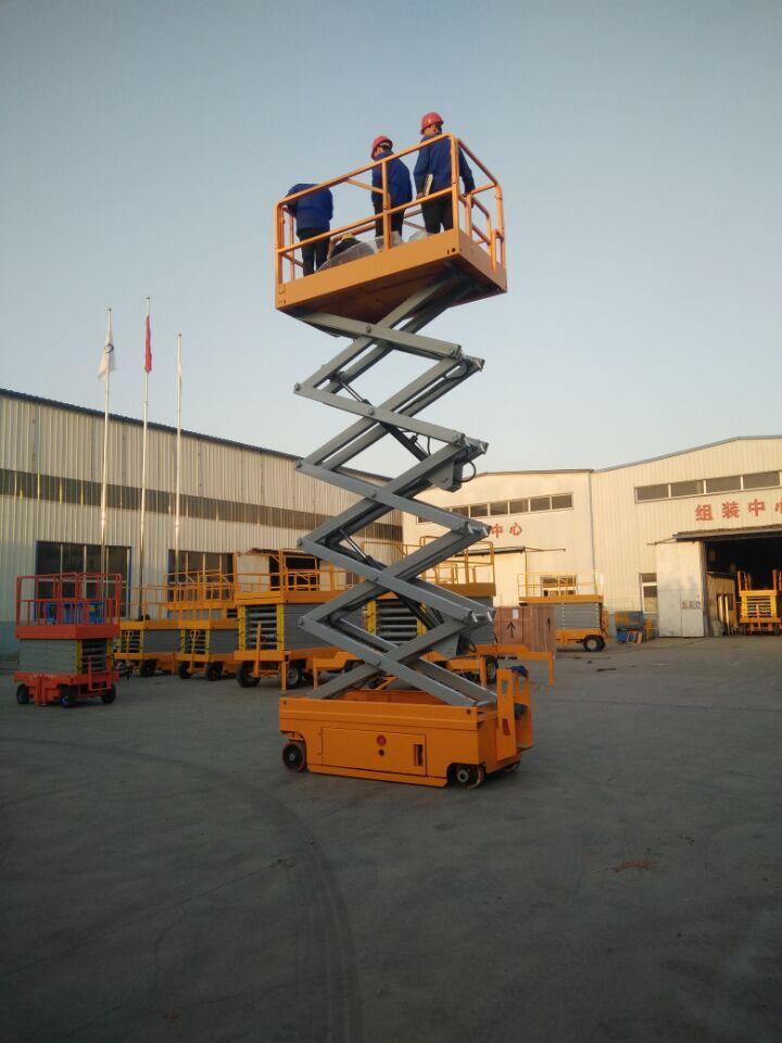 安徽亳州全自行式升降机、移动式升降机、自行走式升降作业平台