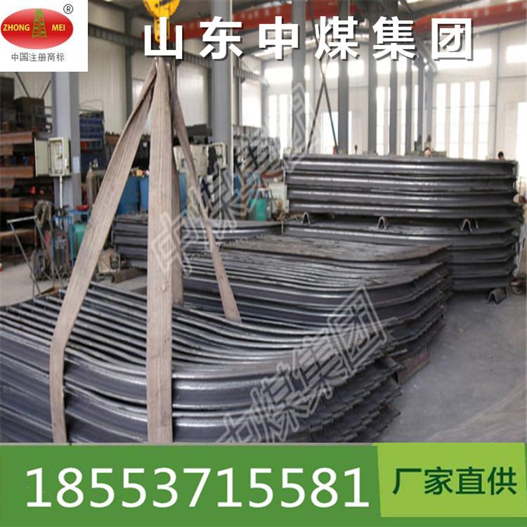 生產定制巷道網架殼體可縮性防護支架