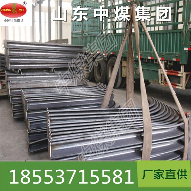 u29型鋼支架的源頭生產廠家
