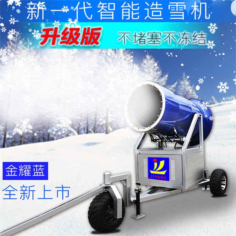 大型人工造雪机用电量国产造雪机用电量戏雪乐园设备