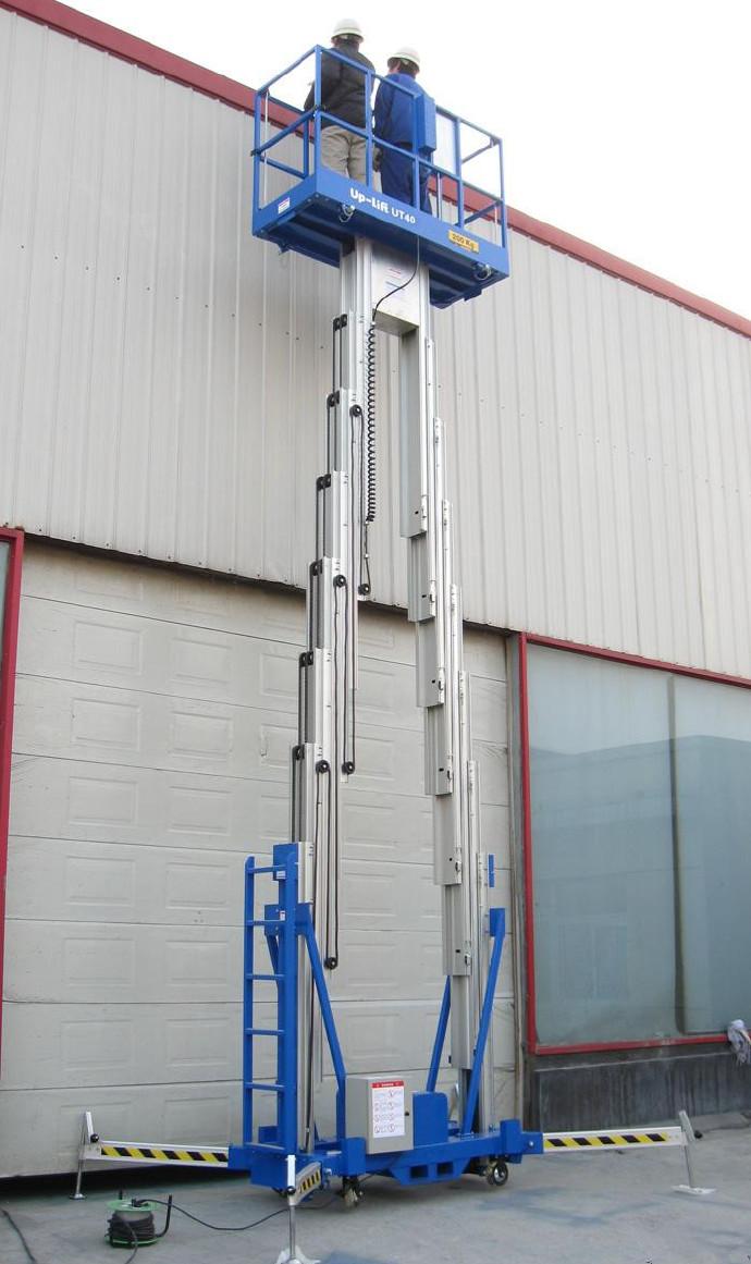 烟台双柱铝合金升降机移动液压电动室外码头小型登高梯