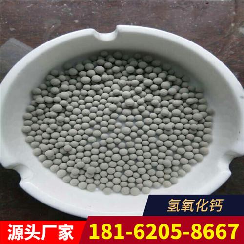 co催化劑避難硐室吸附劑礦用吸附劑價格