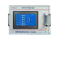 yc-zc600模拟烟气活性气体配气仪