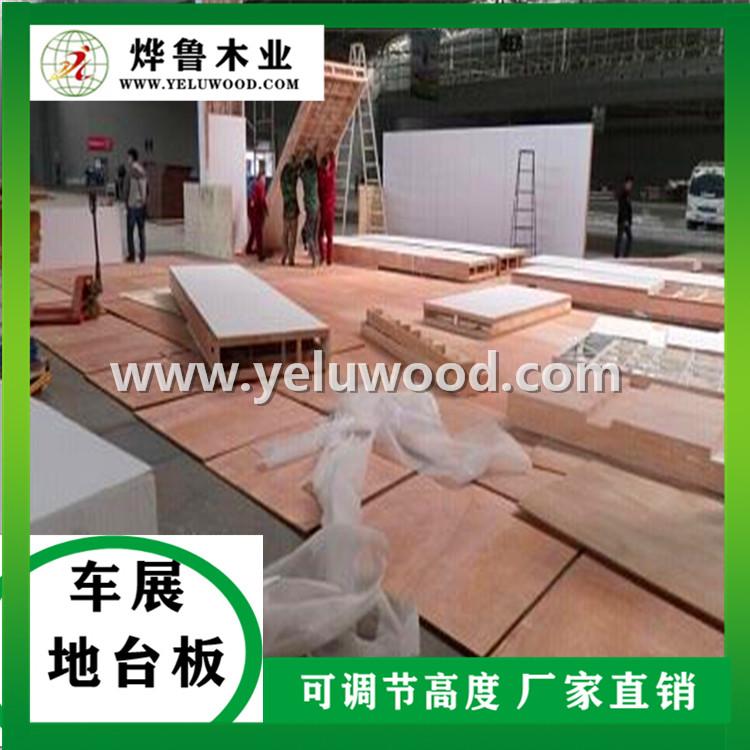 汽车展台搭建用40厚车展地台板