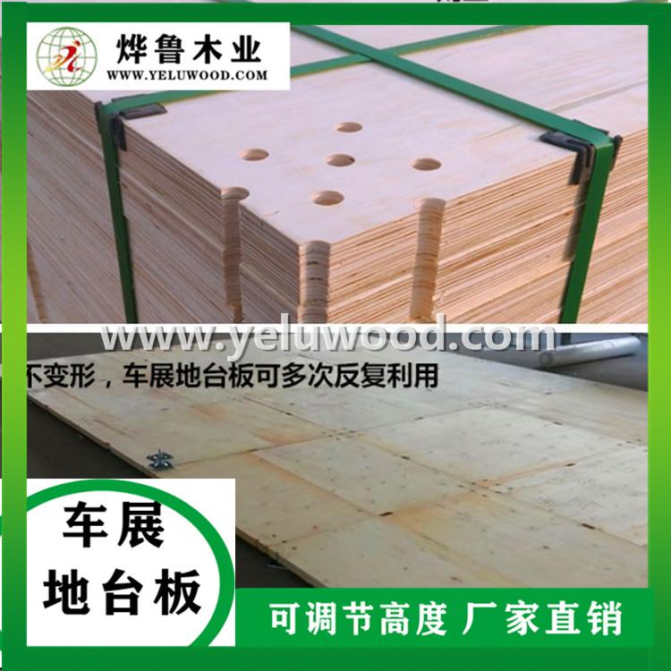 成都车展地台板木质打孔地台板饰面板