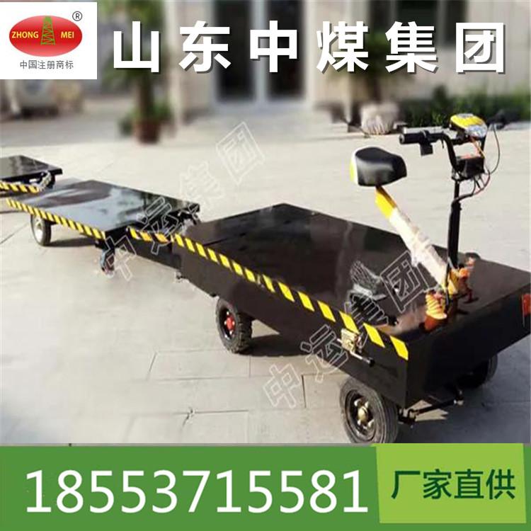 电动平板牵引车矿用电动平板车生产厂家送货到矿