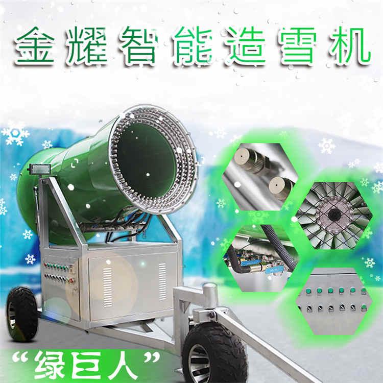 大型造雪机选购注意事项大型造雪机产雪量大型造雪机价格