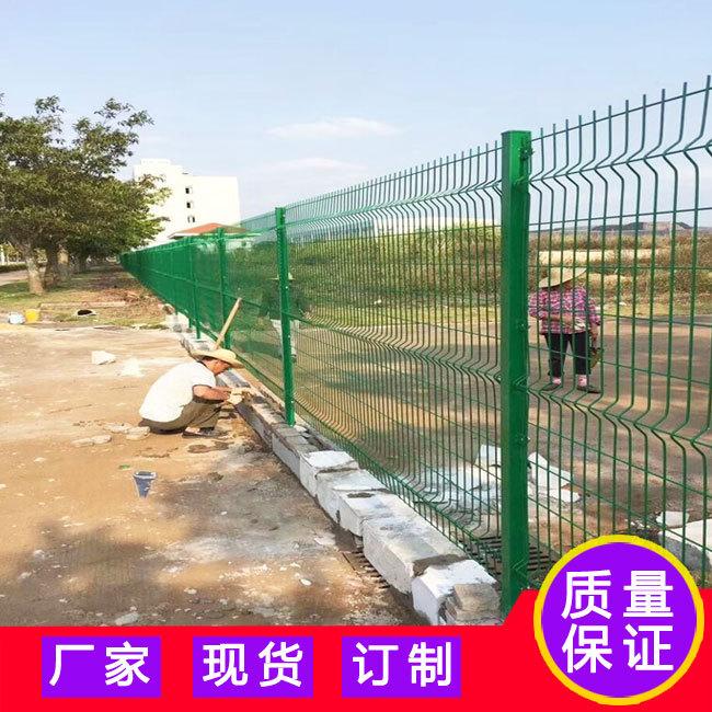 汕尾庄园框架护栏网公园铁丝网围栏双横丝护栏网价格