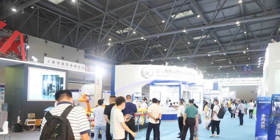 2021年中國(廣州)國際涂料、油墨、膠粘劑展