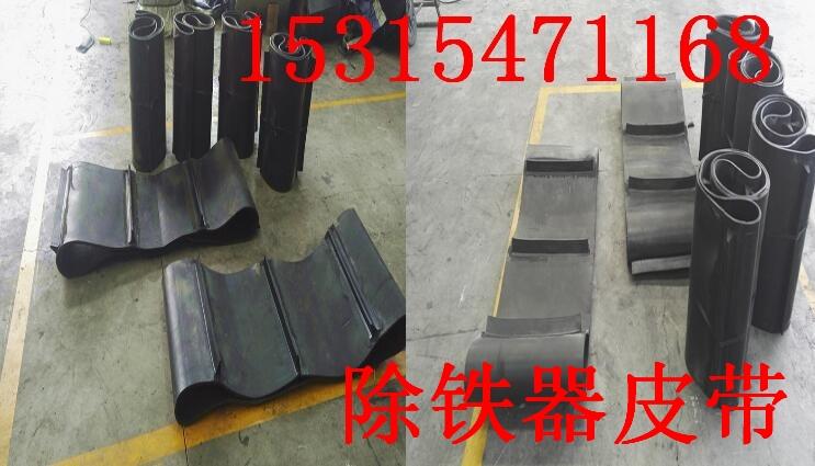 不锈钢刮板除铁器皮带除铁器卸铁皮带