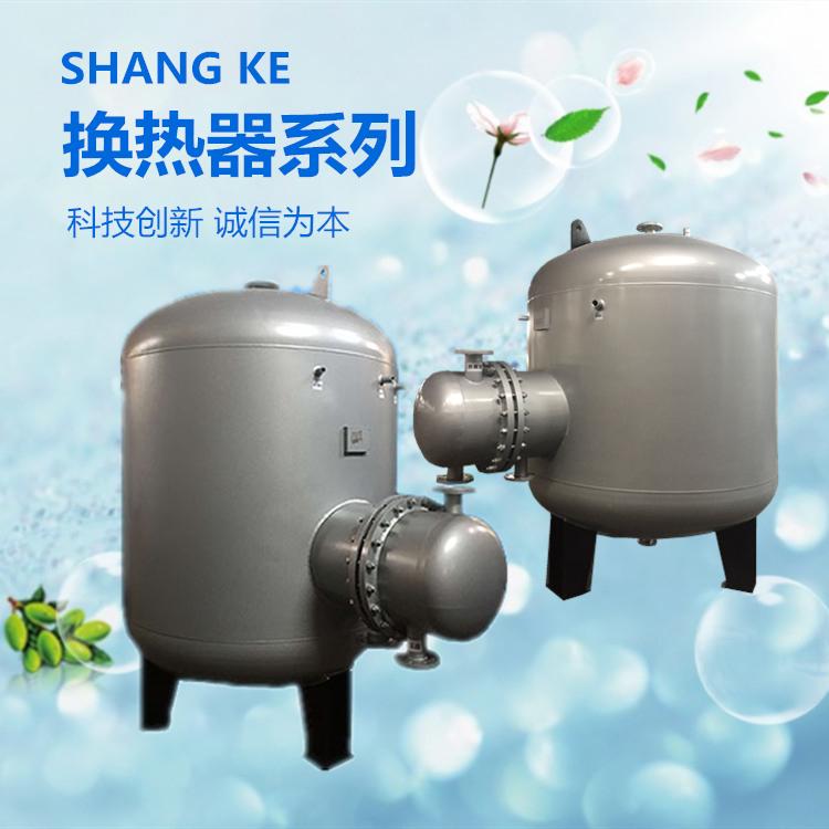 hrv-02系列半容积式汽水换热器水水换热器