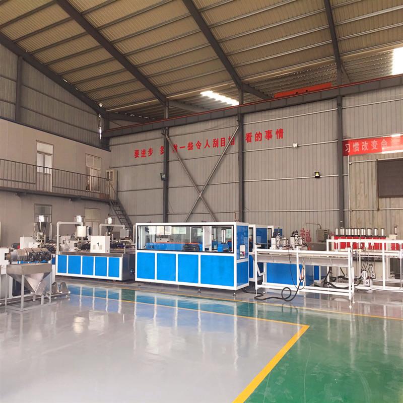 高速pvc石塑墻板設備石塑墻板生產線制造廠家直供
