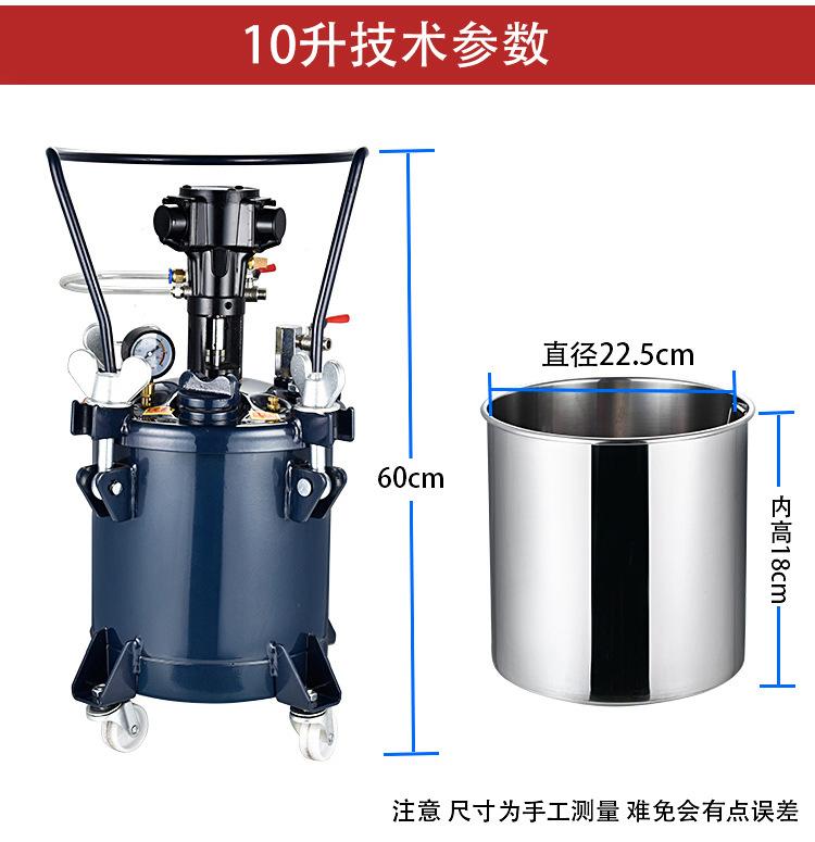 40l喷漆桶 四川成都 气动压力桶 自动压力桶 牛年新价格