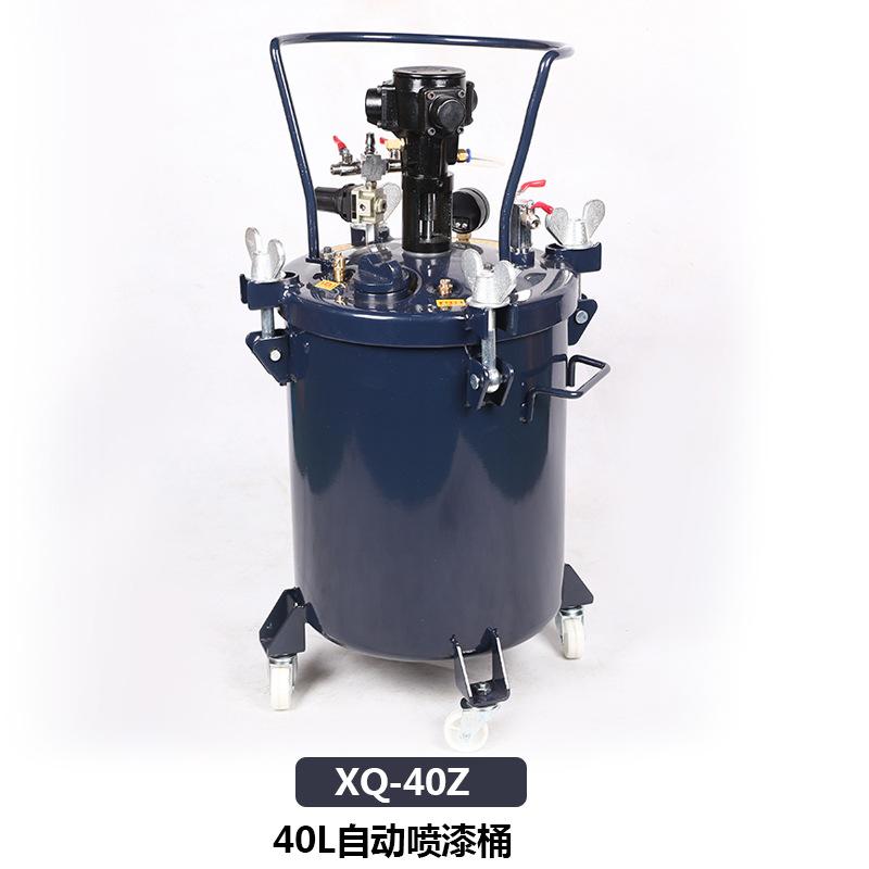 手動攪拌壓力桶 60l自動壓力桶 廣東深圳 壓力桶廠家